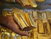 sale of precious metal (Gold dust 22 carat and Bars)