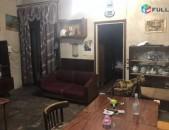 Վաճառք բնակարան Իսահակյան փողոցում