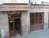 Վաճառք կոմերցիոն տարածք Չարբախ փոսում