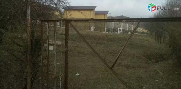 Հողատարածք Դիլիջան քաղաքում / for sale Գ0136