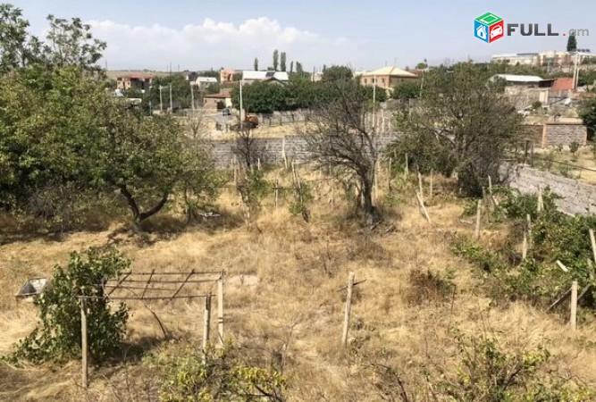 Հողատարածք և շինություն քասախ թաղամասում