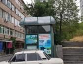 Վարձով տարածք Կոմիտասում / for rent 1-ին գիծ Բ00120
