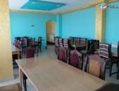 Վարձով է տրվում ռեստորան / օֆիս / գրասենյակ / for rent / restaurant