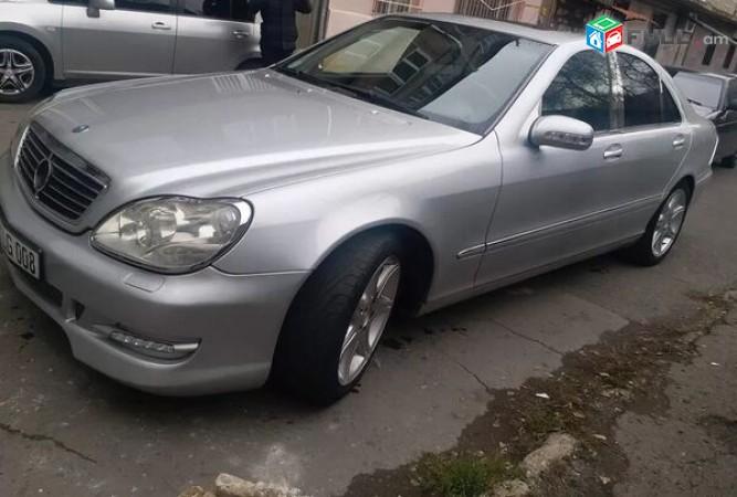 Mercedes-Benz S , 2000թ.