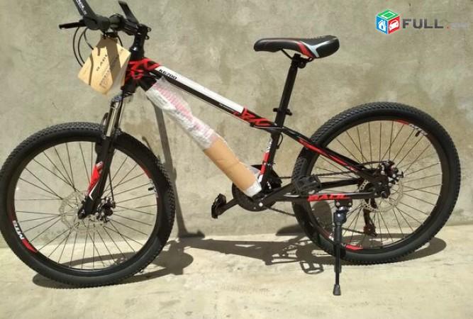 Hecaniv ВЛОL MTB 2019 model / 24 hamar / Հեծանիվ / Hecanivner