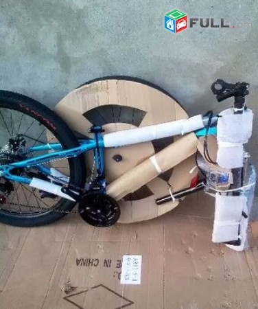 D-kal Հեծանիվներ Մալազիական արտադրության, Մատչելի գներով