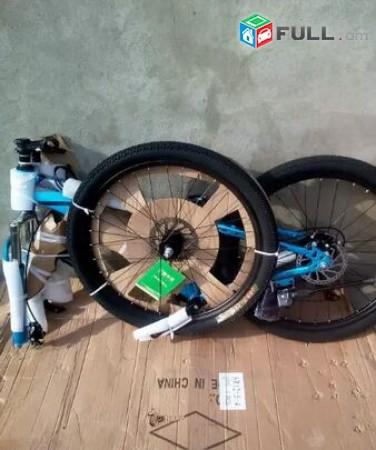 STAP / BAOL եծանիվներ օրիգինալ մալազիական