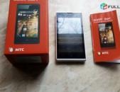 Mts 982 smartfon