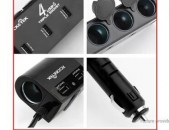 4 usb sockets smart car charger