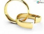 Ամուսնաընտանեկան իրավահարաբերությունն եր
