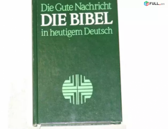 Lriv Nor Germaneren Biblia - Die Bibel - на немецком языке