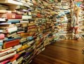 Մեծաքանակ գրքեր