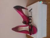 Ամռ․ կոշիկ