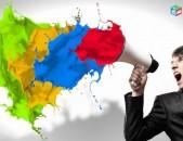 Գովազդ Յանդեկսում,govazd,reklama,internet,reklama v internete,govazd internetum,yandex,յանդեկս,