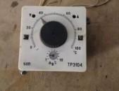Терморегулятор ТРЭ 104 0 -100 С. 50 П
