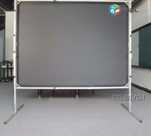 Հետևի պրոեկցիայով, 3D Rear Project EKRAN projectori, 240x180 sm ԱՌԱՔՈՒՄՆ ԱՆՎՃԱՐ