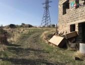 Տնամերձ հող Աշտարակում Մուղնի գյուղում