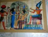 Եգիպտական մինիատյուր