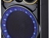 Geepas gms8533 speaker