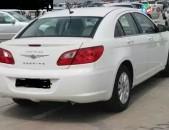 Chrysler Sebring , 2008-2009թ.