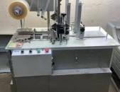 Patetavorman hastoc, փաթեթավորման հաստոց, упаковочный станок, целлофанизатор ken