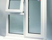 Եվրո պատուհաններ - Evro patuhanner - окна