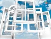 Evro drner - Internal pvc door and window (եվրո դուռ և պատուհան)