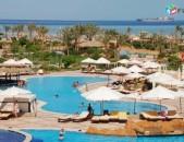 Շարմ էլ Շեյխ - Regency Plaza Resort 5 * - 7 օր - 450