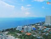 Յուրահատուկ առաջարկ Փաթթայայում - Paradise Condominium Jomtiein