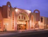 Հուրգադա - Bel Air Azur Resort 4 *