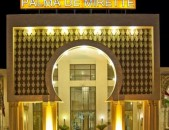Հուրգադա -Sunny Days Mirette Family Resort 4 *