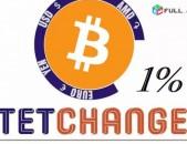 BitCoin վաճառք 0.5-1.5% Blockchain -ից. կանխիկացում 2% BTC