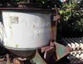 Meshalka misalka betonaxarnic betoni betonameshalka mikser бетоносмесителя