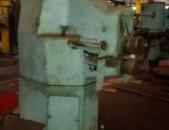Hastoc valc zig mashina truba krishka prosnern kloracnox Зиговочная машина ИВ271
