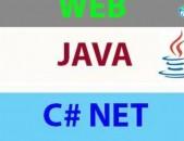 Web, Java, Android, iOS, C# ծրագրավորման դասընթացներ ATM It center