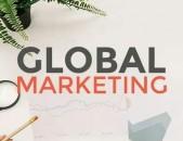 Global Marketing  հրավիրում է թայմ մենեջմենթը թեմայով  սեմինարի