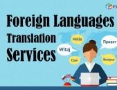 Թարգմանություններ Переводы Translations