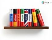 Գեղարվեստական Թարգմանություններ Literature Translations Литературные переводы
