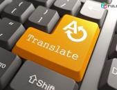 Թարգմանություն Translation Перевод
