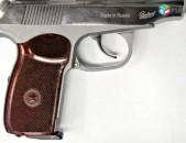 Пневматический пистолет МР-654К, никель, CO2