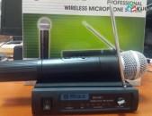 Խոսափող MAX DH821