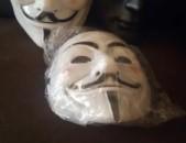 Vandetta maska dimak