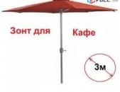 Zontik umbrella nor new zontikner