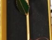 Original voskejrac vard emalapat nor