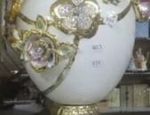 Vaza nor mec