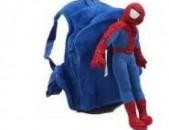 Spider man sumkka nor