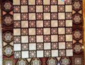 Original shakmat bardi