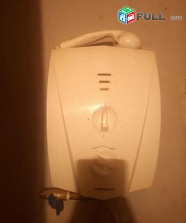 Gerzer jrataqacucic elektrakan