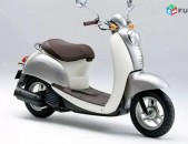 Honda scoopy moped scooter