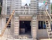 Բնակելի տների, և շխնությունների կառուցում